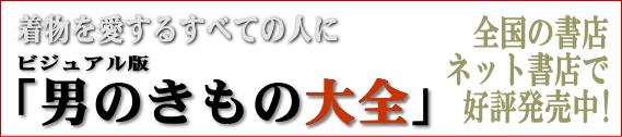 book_image_01.jpg
