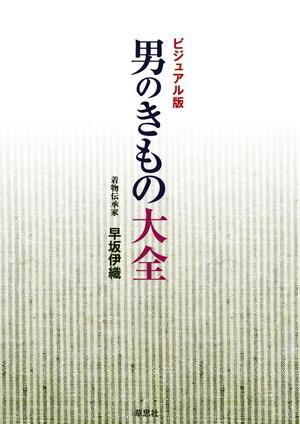 book_image_02.jpg